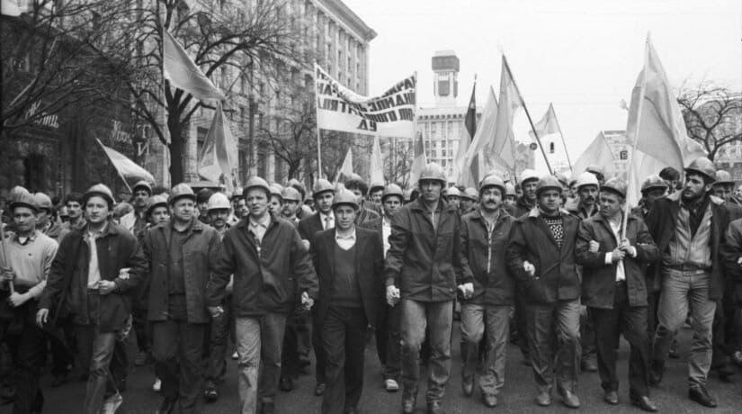 Шахтеры без мыла. История протестов в столице