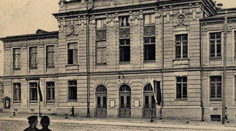 Театральный сезон-1918: радости и беды киевских актеров