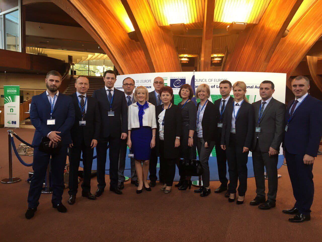 Конгресс Совета Европы