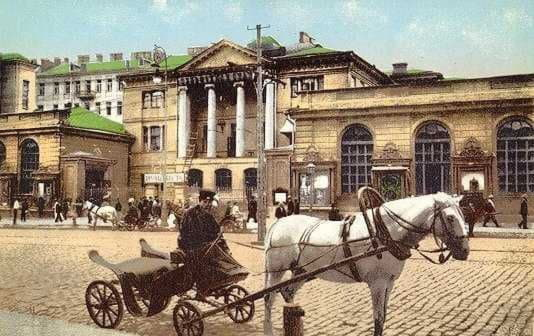 Старый почтамт