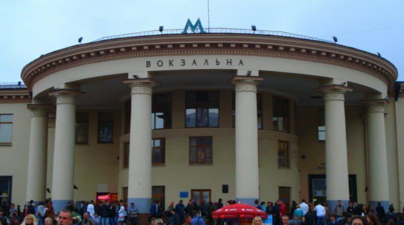 Станция метро «Вокзальная» закрыта на вход