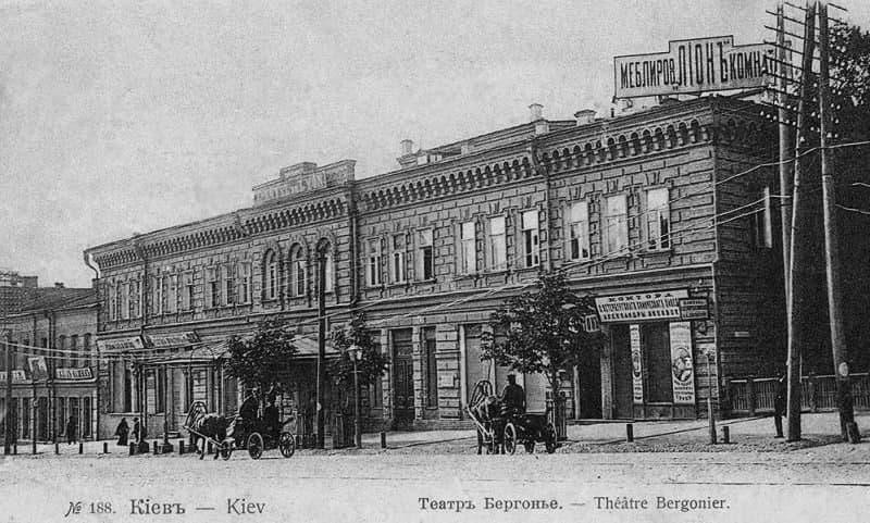 Ул. Прорезная, 19 (17)