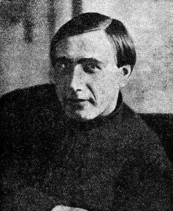 И. Я. Юхименко