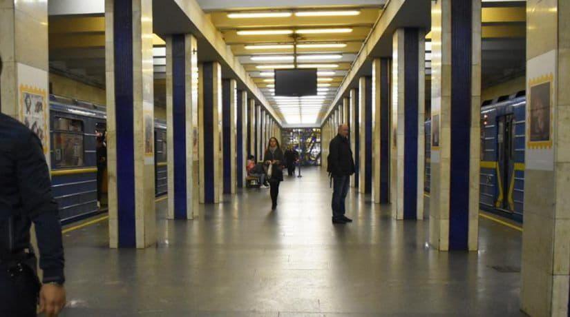 В связи с проведением футбольного матча три станции метро переведены на особый режим работы