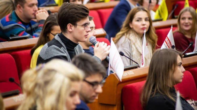 Киеврада, молодежь