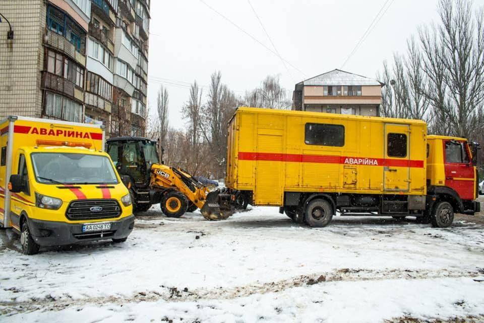 Киевтеплоэнерго