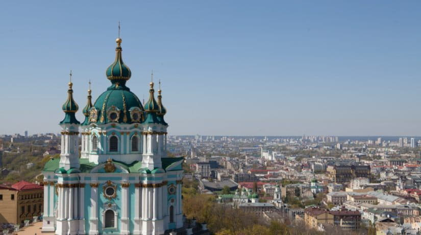 Кино и Киев