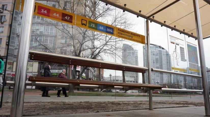 Современными конструкциями обустроят почти тысячу остановок общественного транспорта