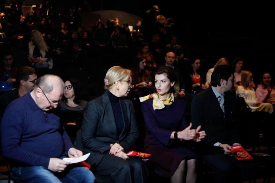 Номера, Сенцов, пьеса
