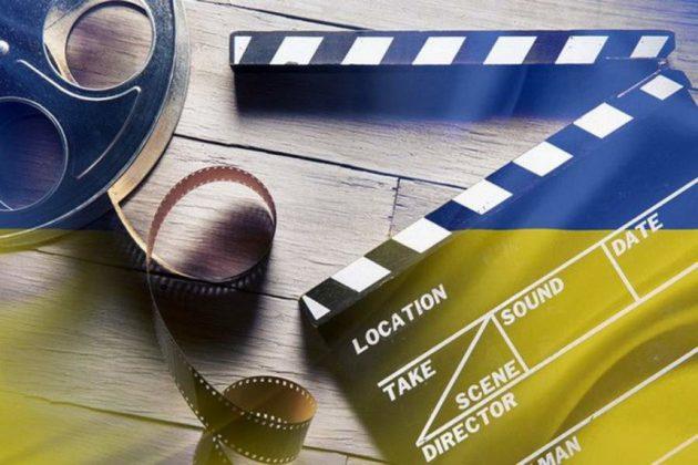 В кинотеатре «Лира» стартует фестиваль «Киев. С кинематографом в сердце»