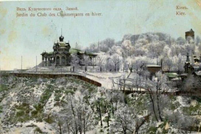 Зимний Купеческий сад