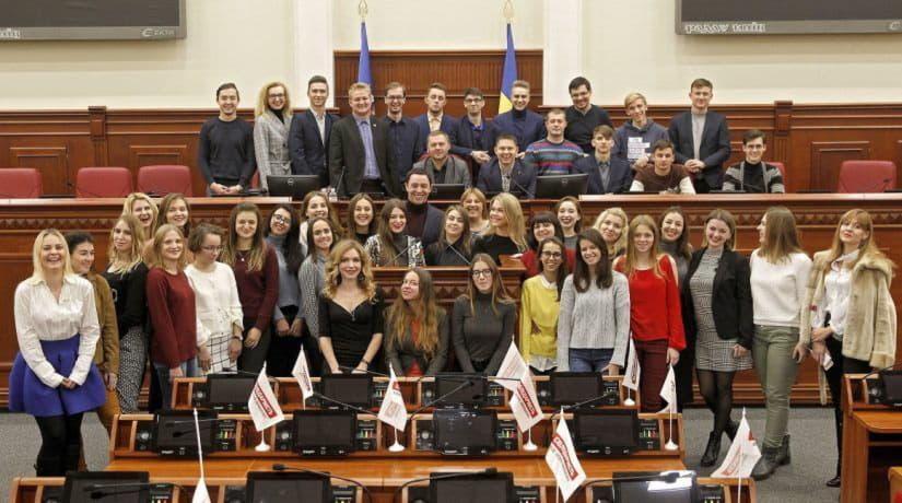 Киев привлекает активную молодежь к управлению городом