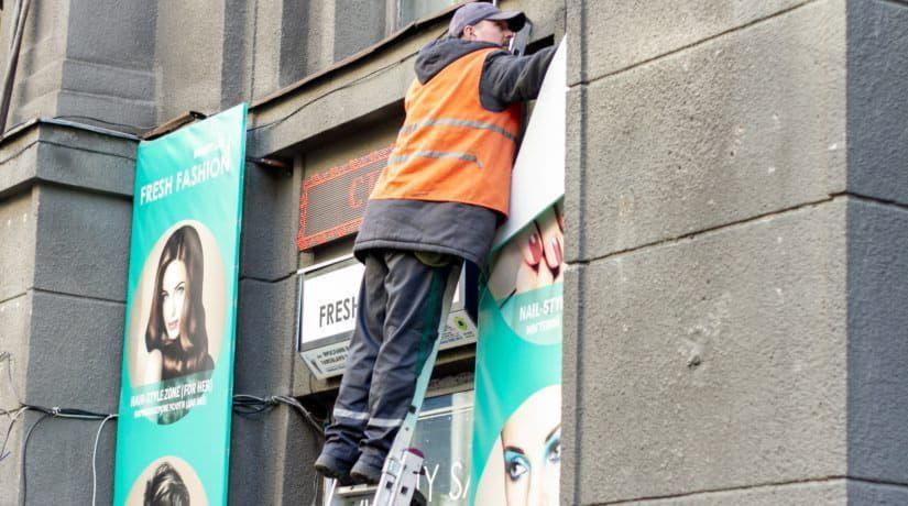 На улице Ярославов Вал демонтируют более 300 вывесок