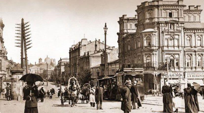 Киевский транспорт сто и более лет назад