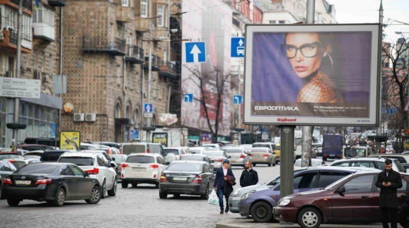 Центральные улицы Киева очистили от рекламных билбордов