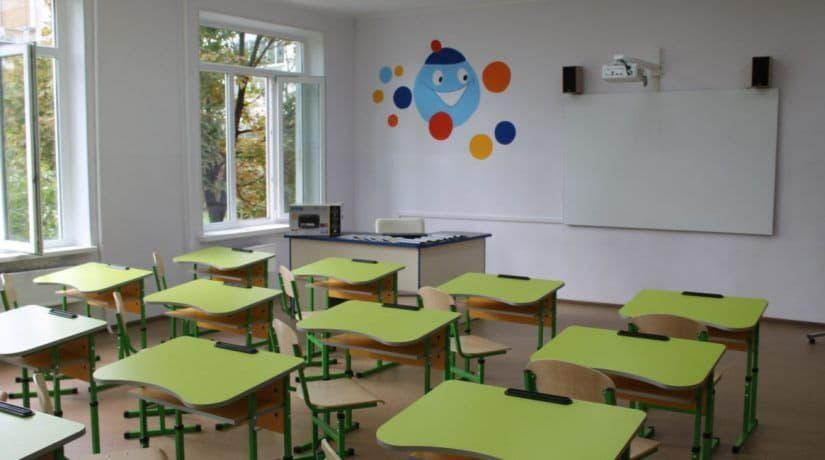 Киев лидирует по внедрению концепции «Новой украинской школы»