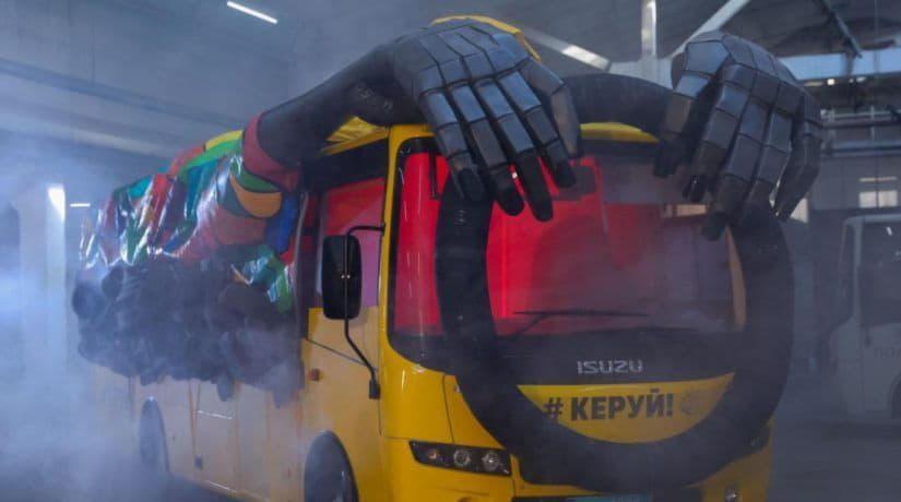 Нацполиция выпустила на дороги Украины «автобус-призрак»