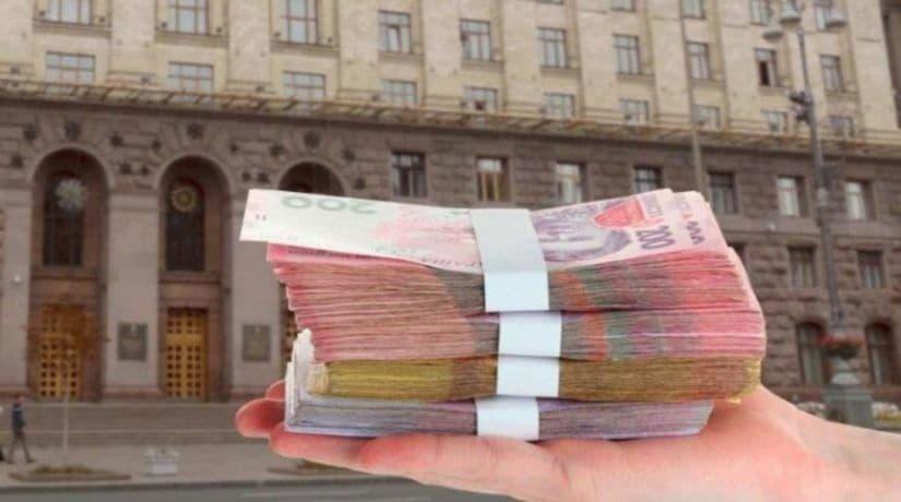 Киев утвердил бюджет-2019