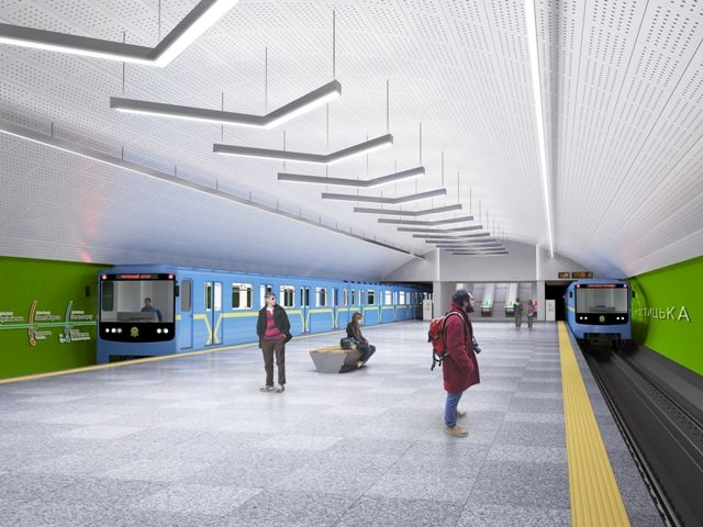 метро Виноградарь
