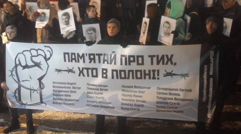 На Майдане Незалежности прошла акция в поддержку украинских моряков