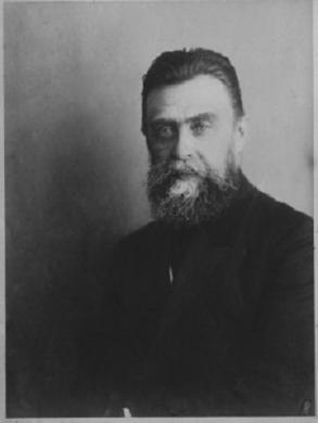 В. П. Науменко