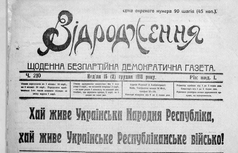 Газеты приветствуют освободителей
