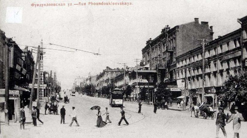 Киевский триумф республики-1918: репортаж по горячим следам
