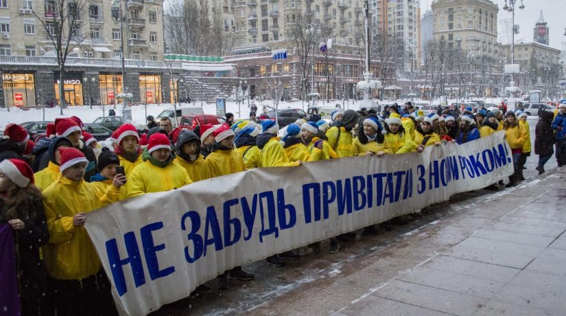 В Киеве состоится парад волонтеров – помощников святого Николая