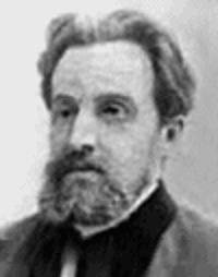Г. Е. Афанасьев