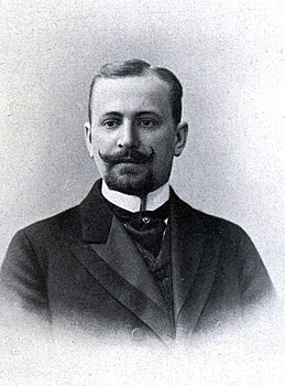 Кистяковский