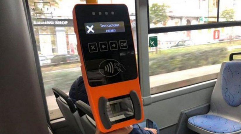 В Киеве завершается тестирование системы электронного билета