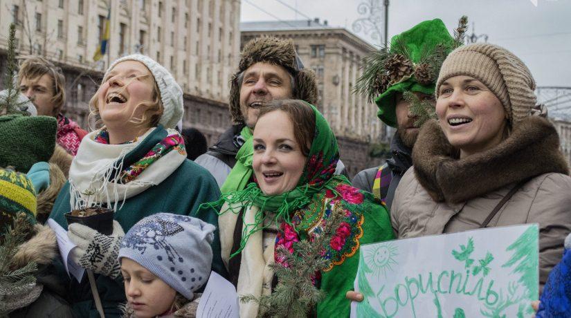 Парад Эко Дедов Морозов и Снегурочек