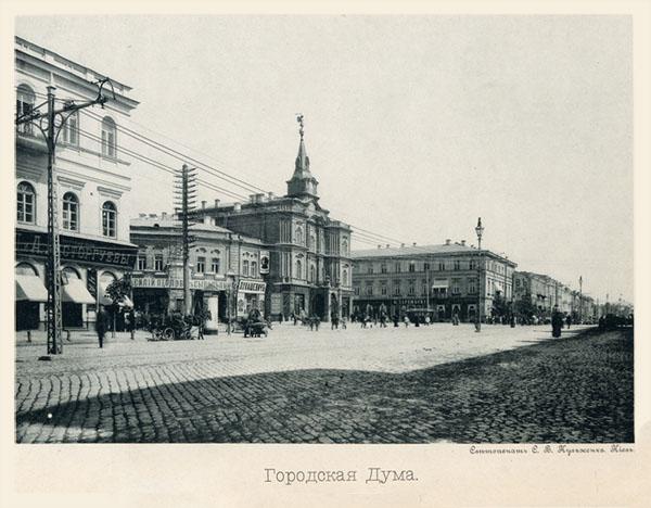 Киевская городская дума, Думская площадь