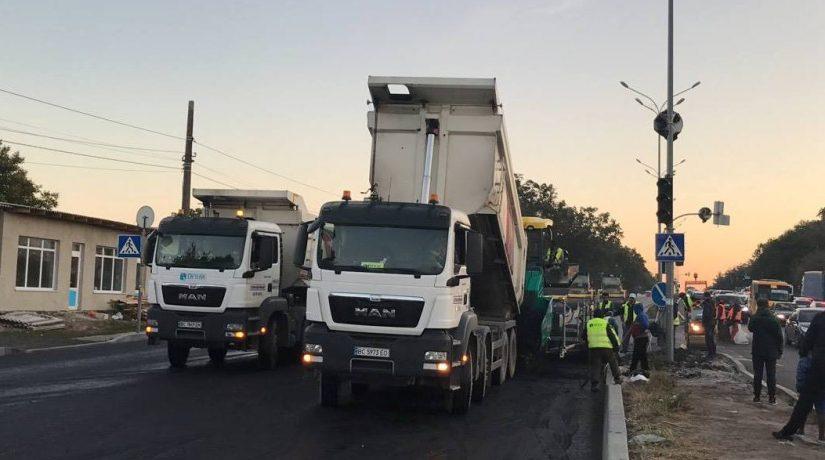 Киев стал чемпионом по ремонту дорог в Украине