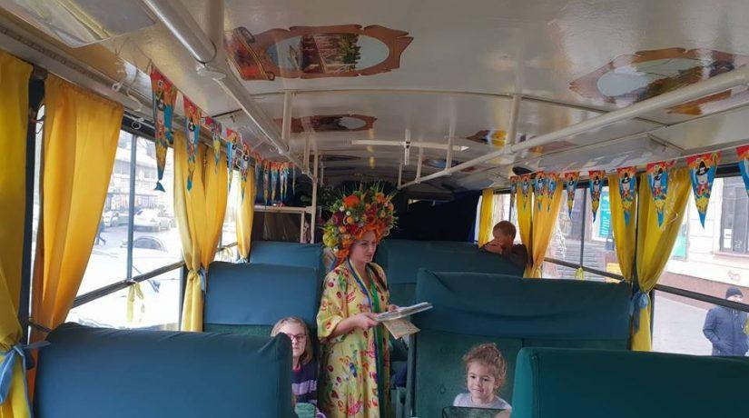 сказочный трамвайчик