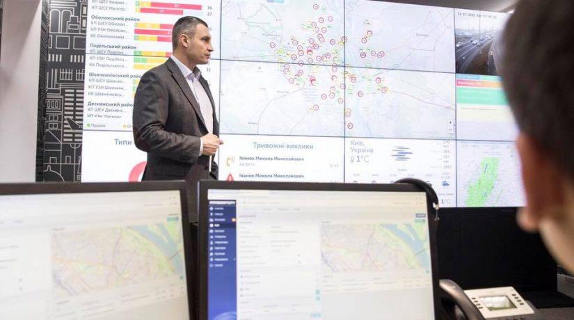 Диспетчерский центр мониторинга работы коммунального транспорта