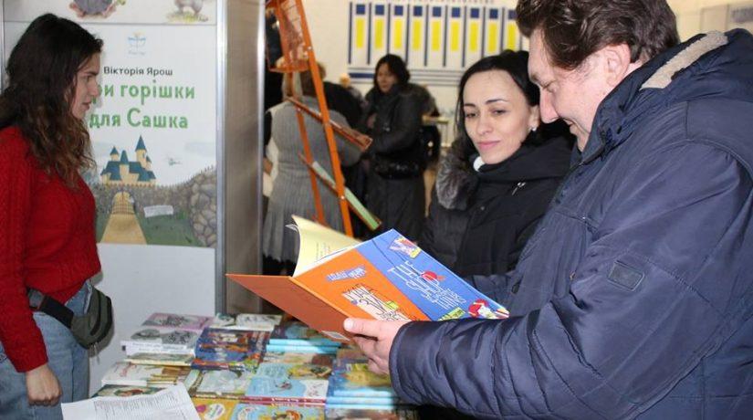 книги, выставка