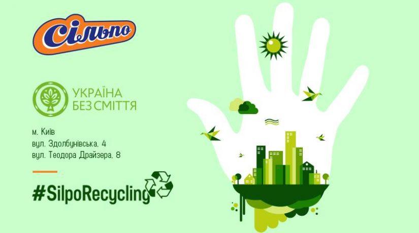 В Дарницком и Деснянском районах открываются станции глубокой сортировки мусора