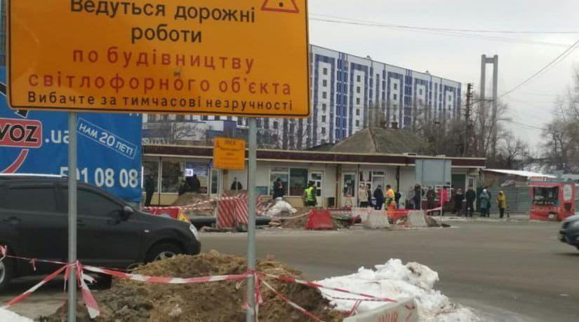 светофор, Славутич