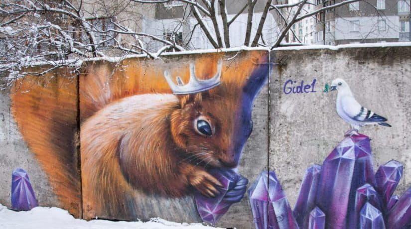В Днепровском районе появился мурал с изображением белки