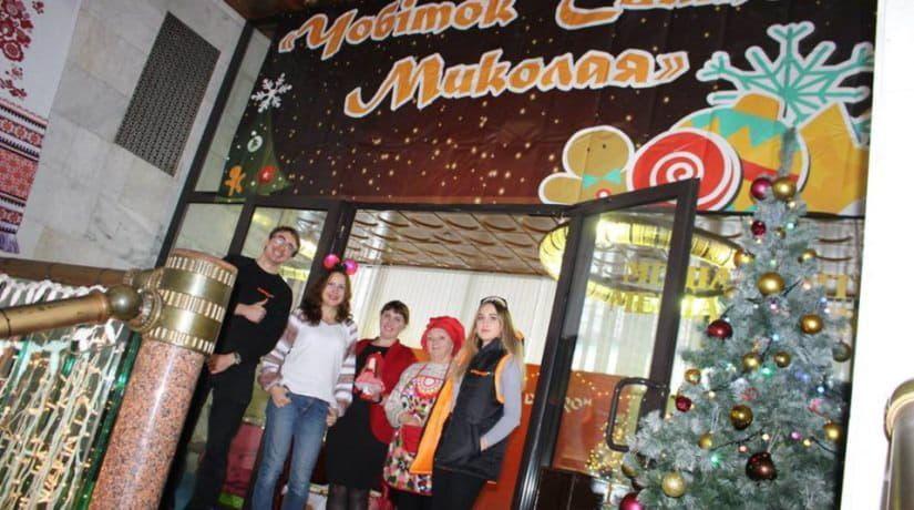 В Украинском доме открылась ярмарка «Сапожок святого Николая»