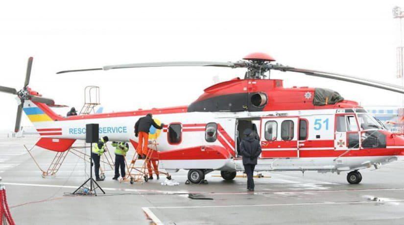 Вертолет спасатели