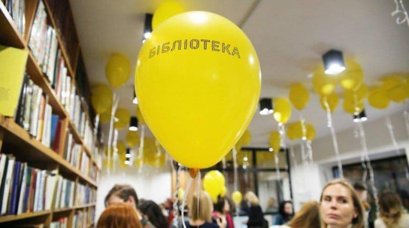 На Подоле открыли обновленное пространство библиотеки имени Вали Котика