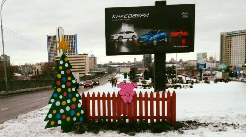 Возле метро «Левобережная» появилась свинка за забором