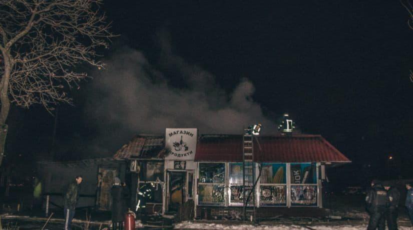 На Березняках сгорел продуктовый магазин