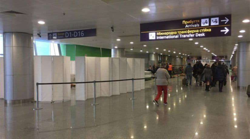 В аэропорту «Борисполь» открыли новую трансферную зону