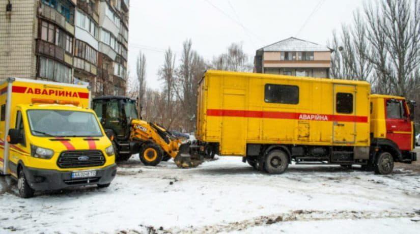 «Киевтеплоэнерго»