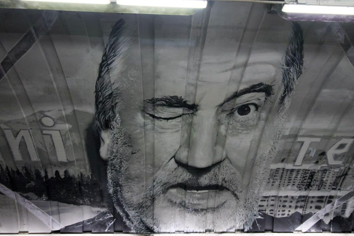 Мурал Осокорки