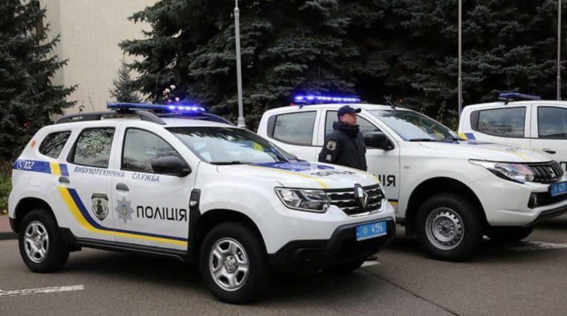 Полиция проверяет сообщения о минировании четырех объектов в Киеве
