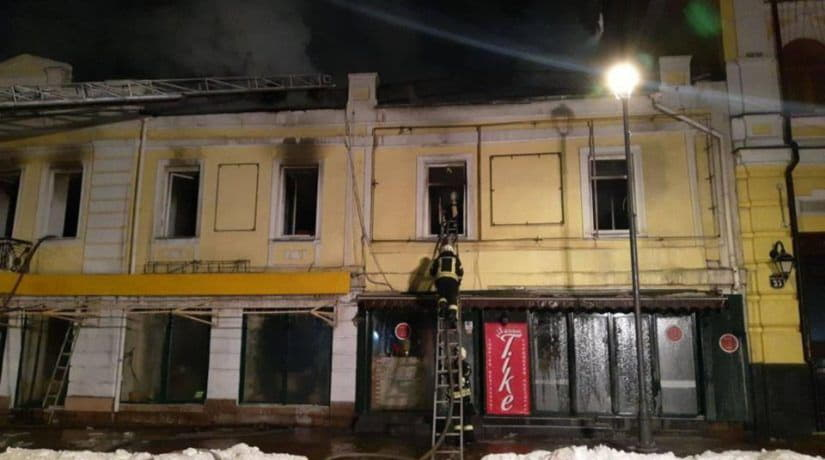 На Подоле горел ресторан турецкой кухни